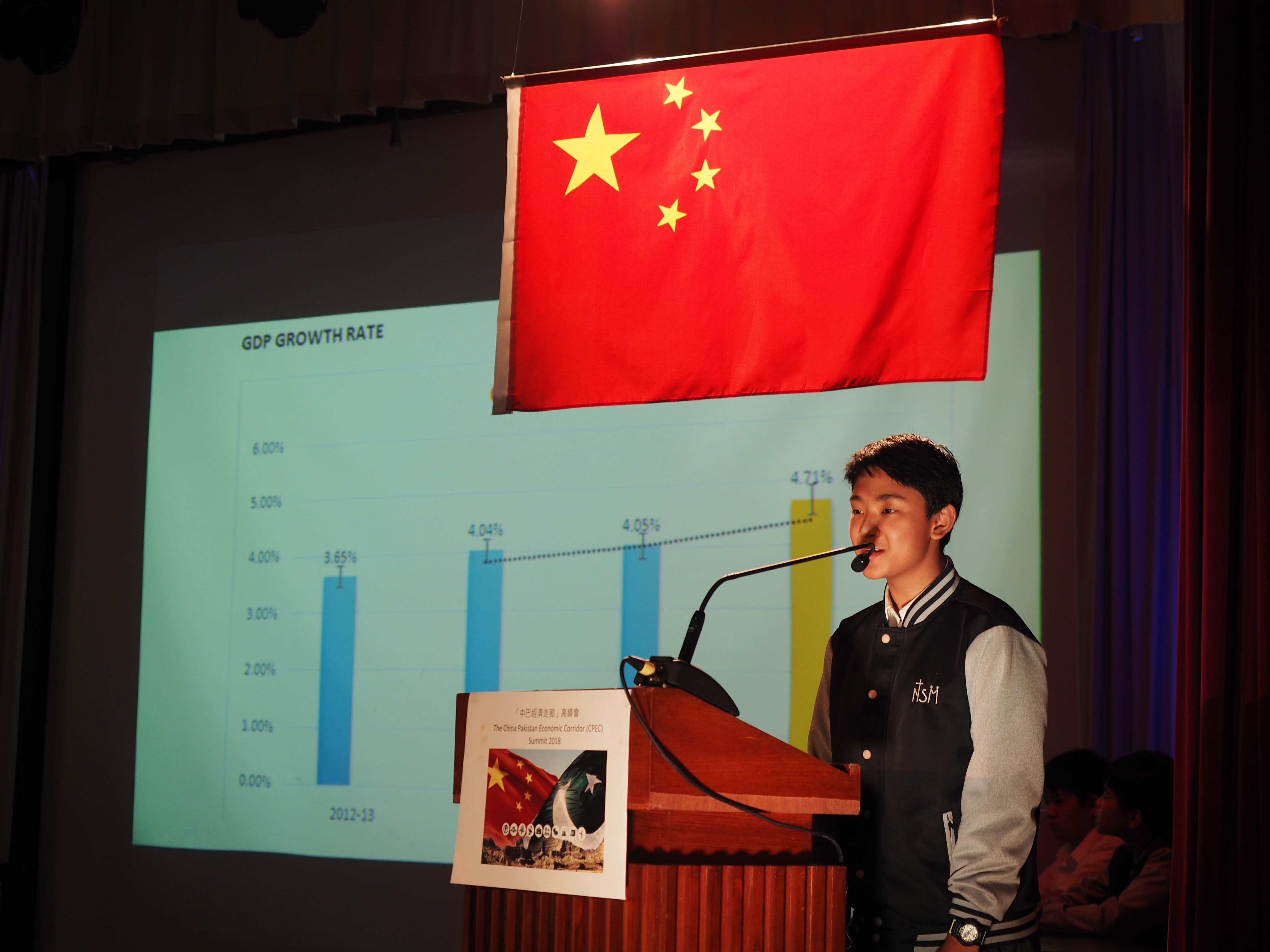 天主教慈幼會伍少梅中學的「中巴經濟走廊」高峰會活動相片21