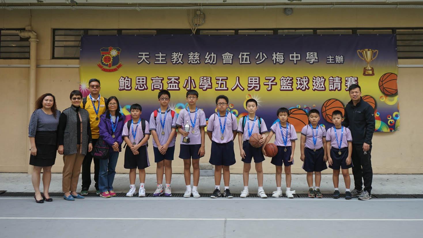 天主教慈幼會伍少梅中學的小學籃球賽相片29