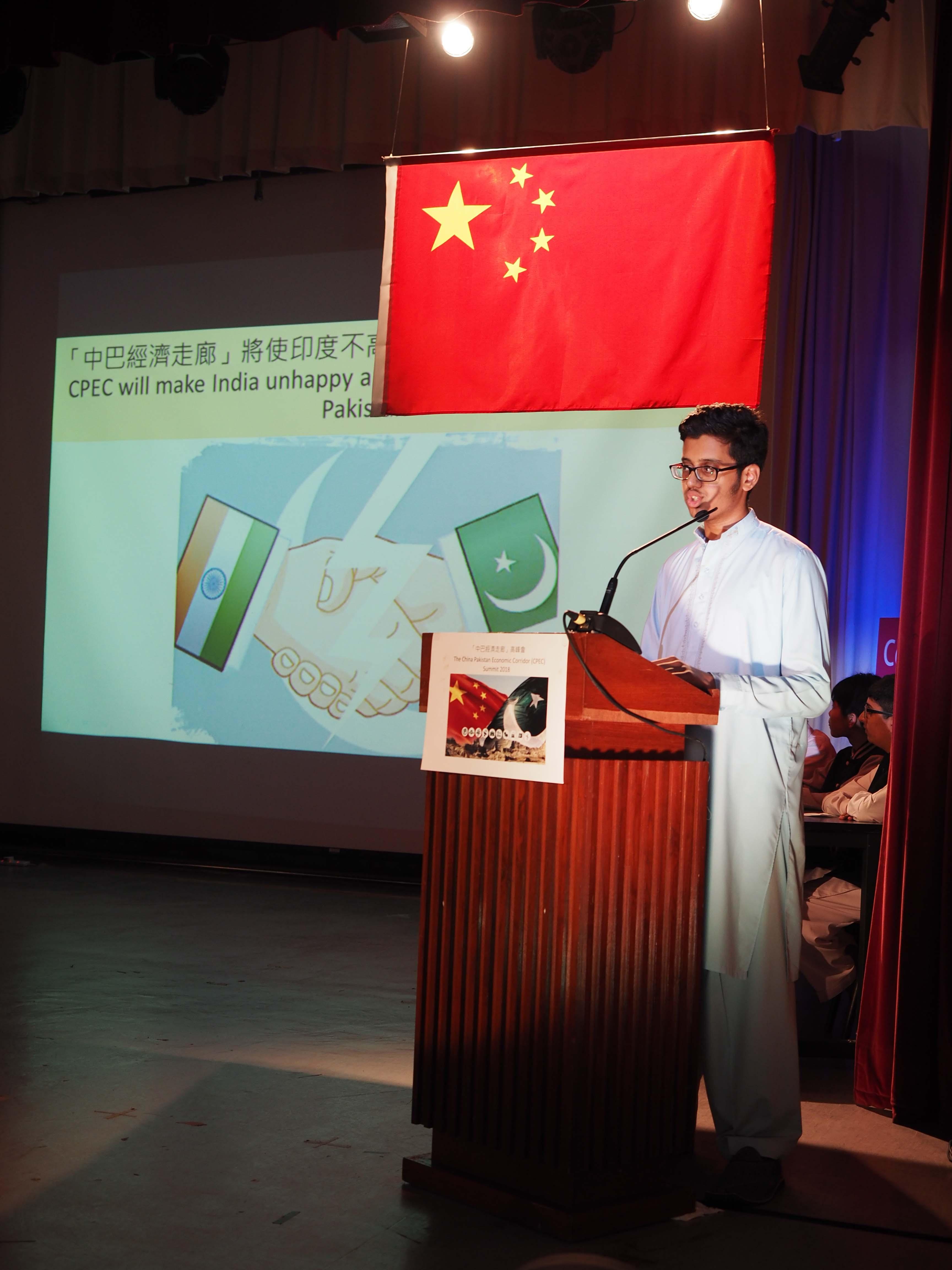 天主教慈幼會伍少梅中學的「中巴經濟走廊」高峰會活動相片24