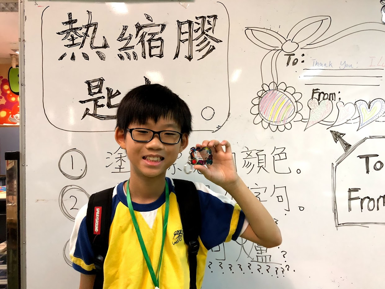 天主教慈幼會伍少梅中學的中學生活體驗日 - 活動精華相片13