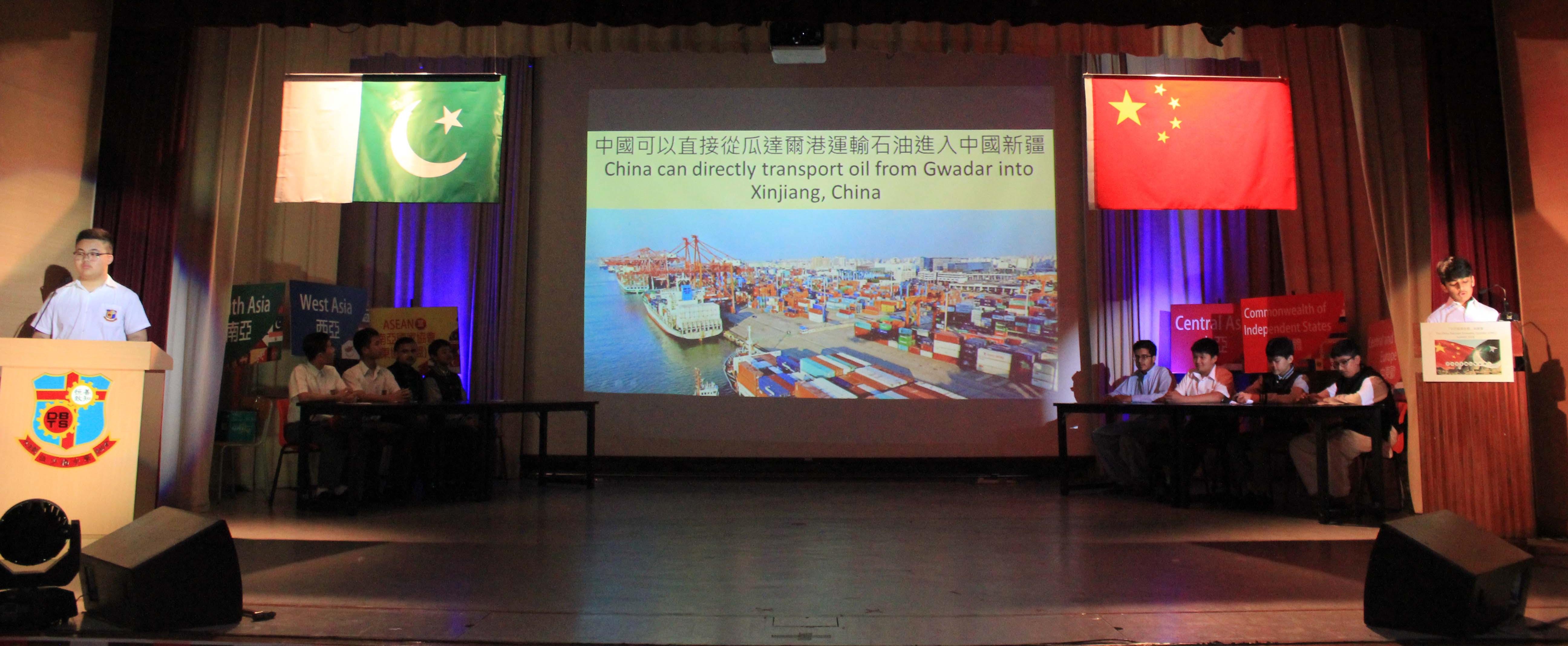 「中巴經濟走廊」高峰會活動的相片