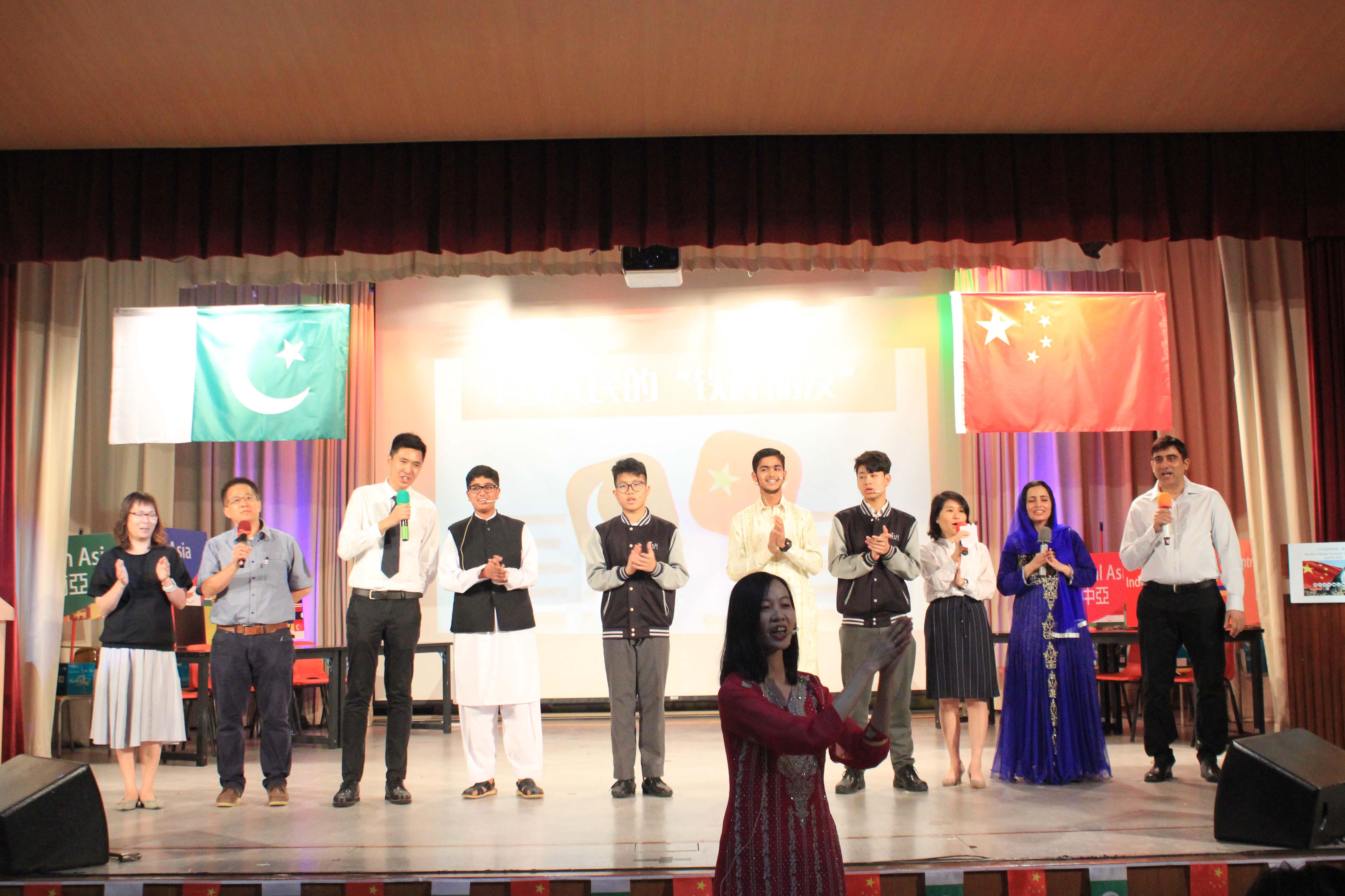 天主教慈幼會伍少梅中學的「中巴經濟走廊」高峰會活動相片7