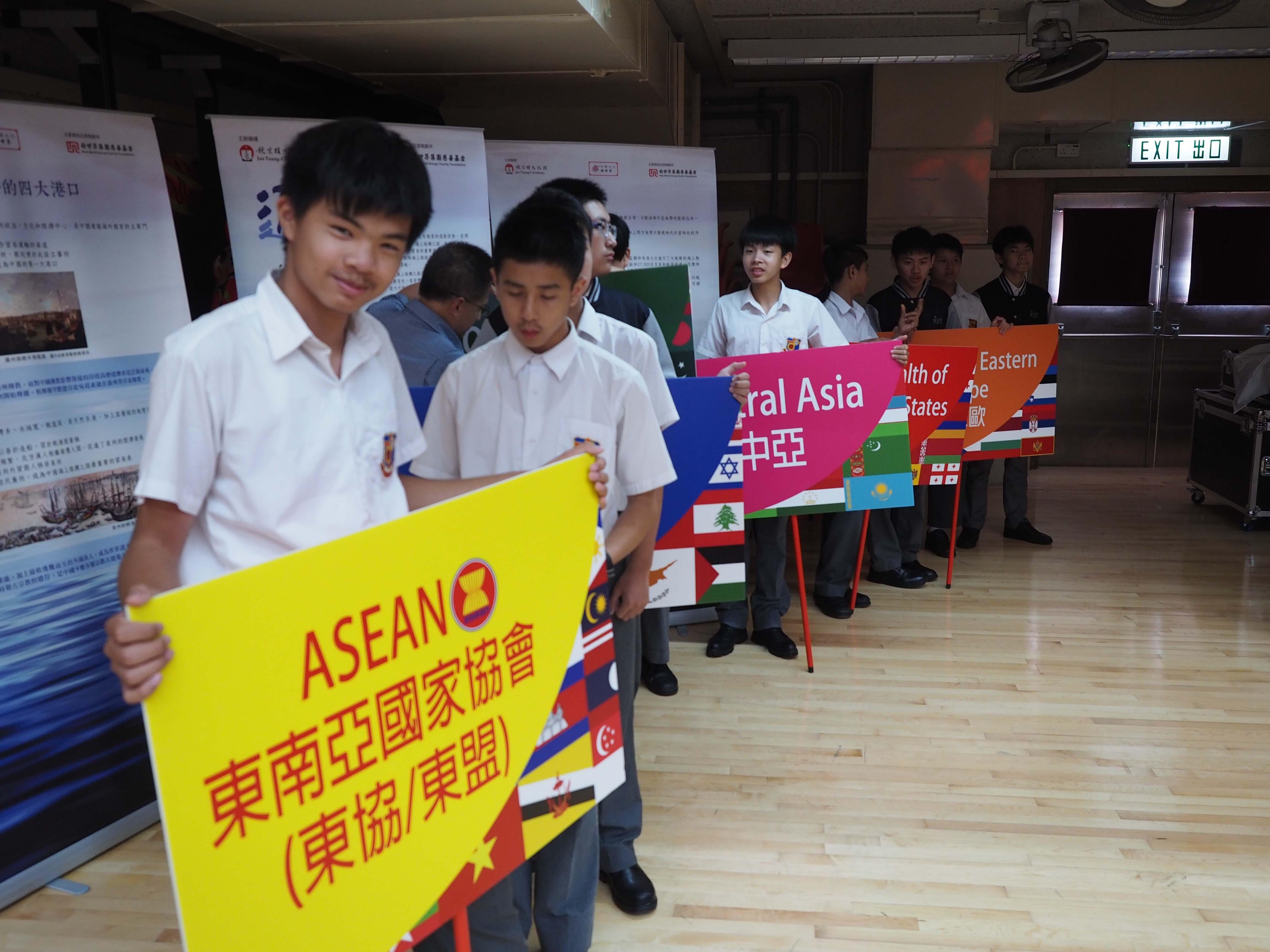 天主教慈幼會伍少梅中學的「中巴經濟走廊」高峰會活動相片14