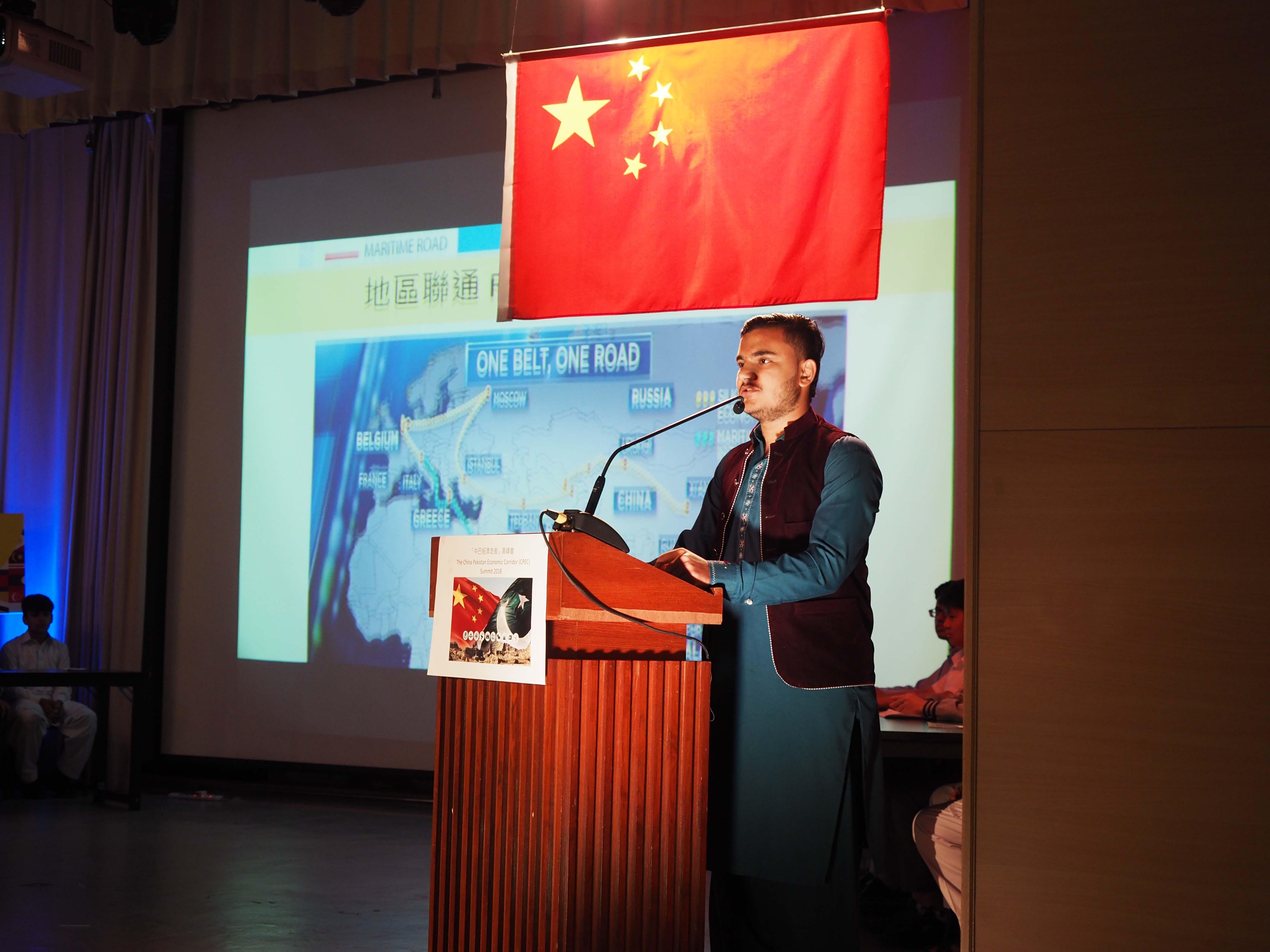 天主教慈幼會伍少梅中學的「中巴經濟走廊」高峰會活動相片19