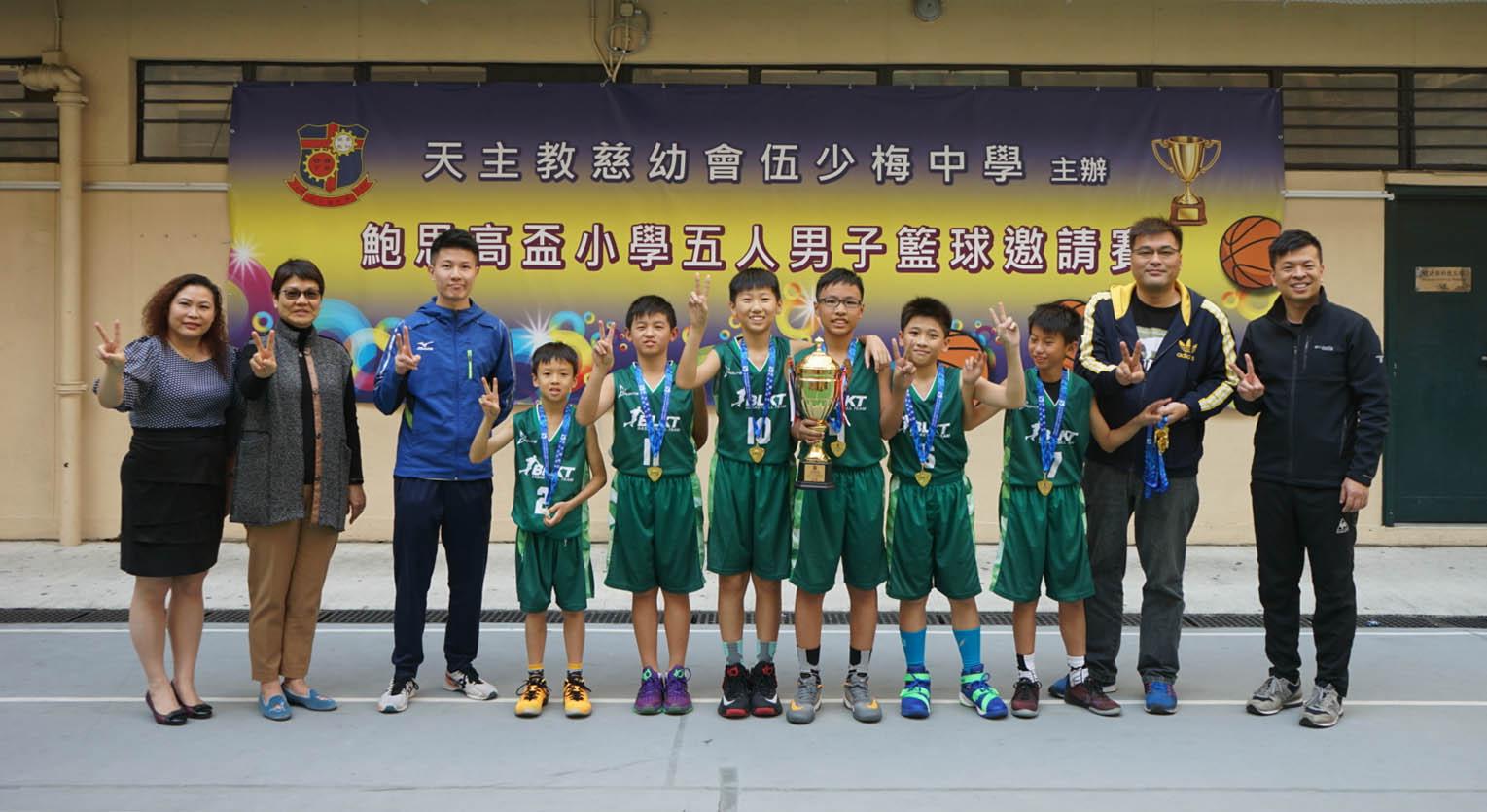天主教慈幼會伍少梅中學的小學籃球賽相片23
