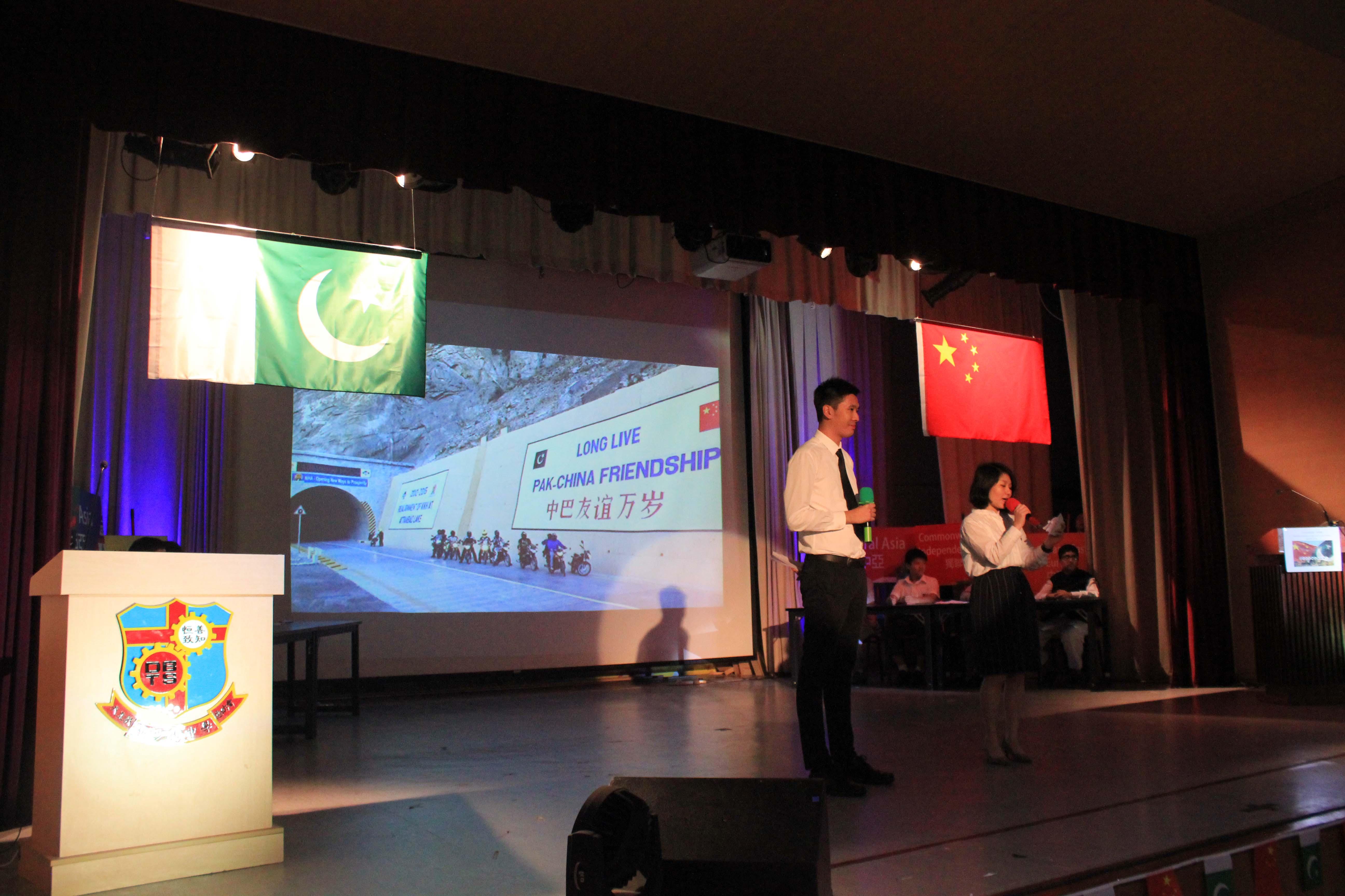 天主教慈幼會伍少梅中學的「中巴經濟走廊」高峰會活動相片2