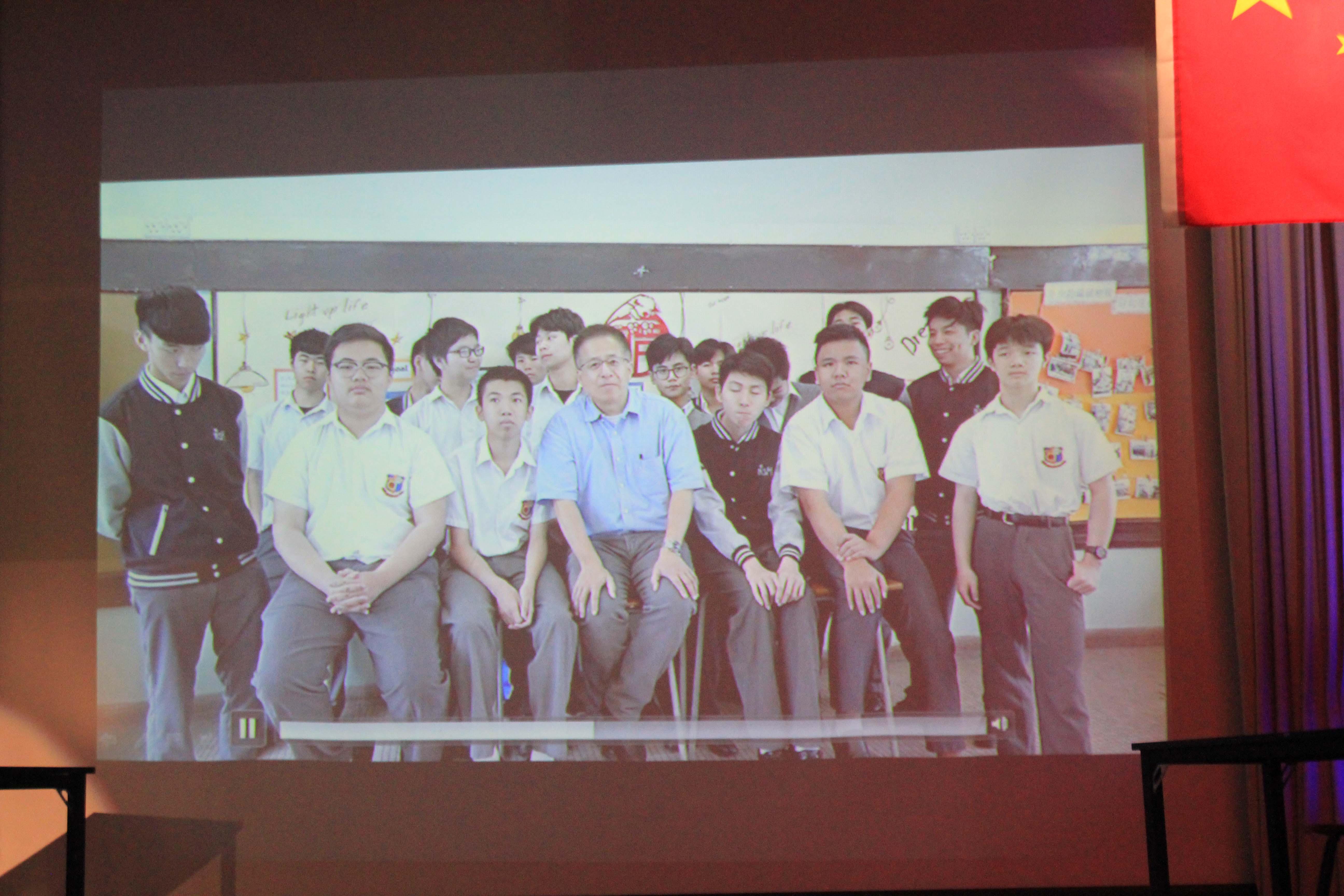 天主教慈幼會伍少梅中學的「中巴經濟走廊」高峰會活動相片3