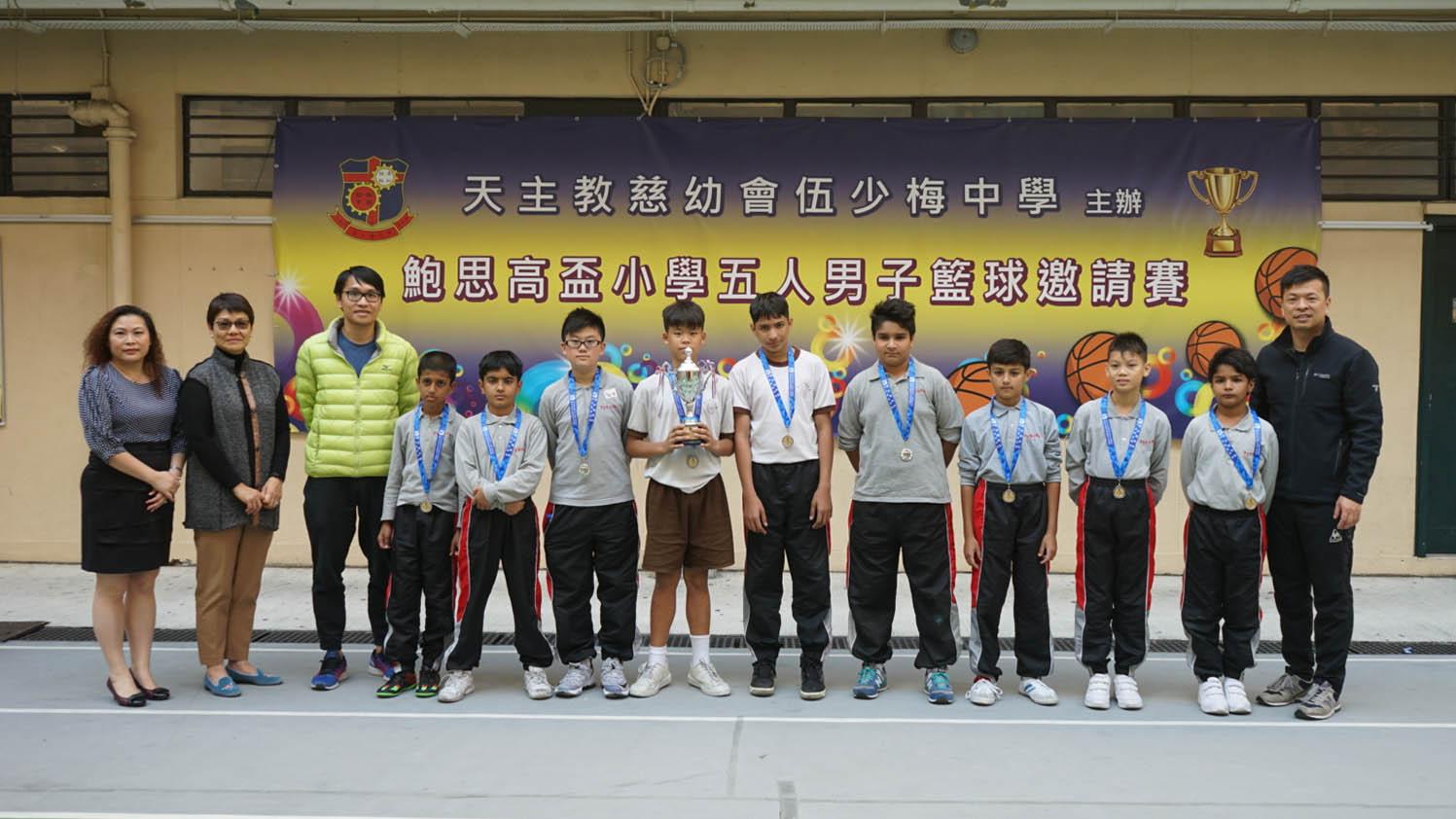 天主教慈幼會伍少梅中學的小學籃球賽相片25