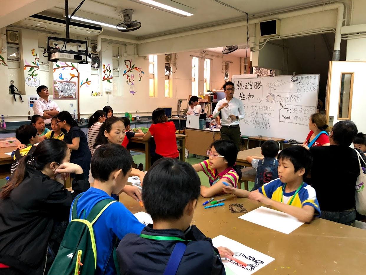 天主教慈幼會伍少梅中學的中學生活體驗日 - 活動精華相片12
