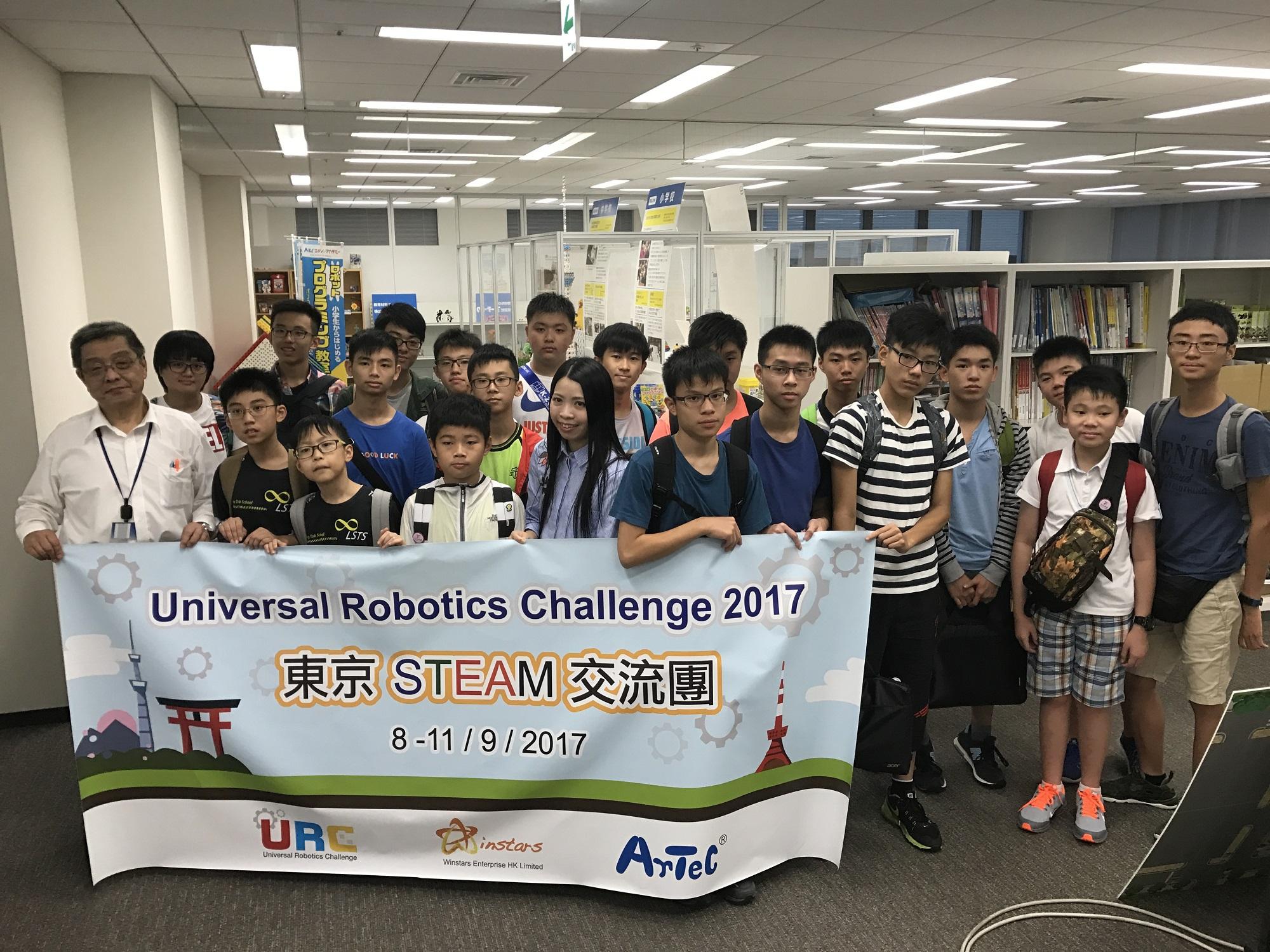 天主教慈幼會伍少梅中學的日本機械人比賽 - Universal Robotic Challenge 最佳設計獎相片4