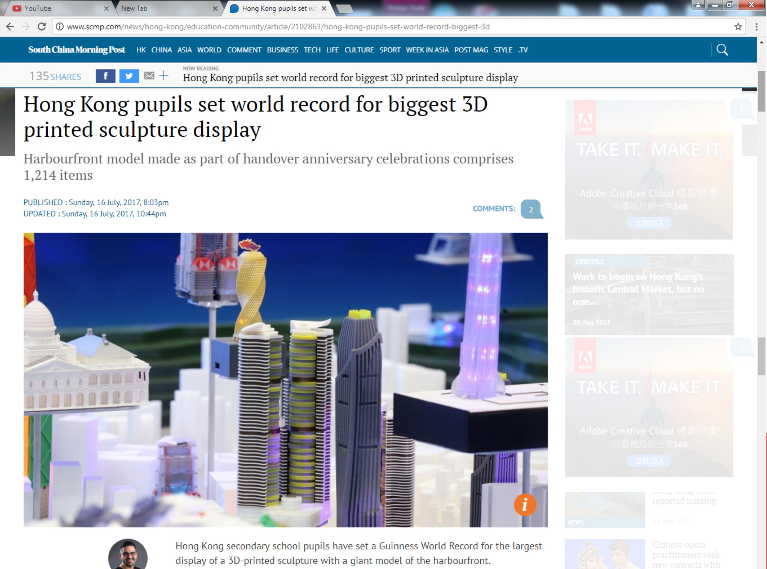 天主教慈幼會伍少梅中學的3D打印比賽銀獎 - 迷人的維港相片16