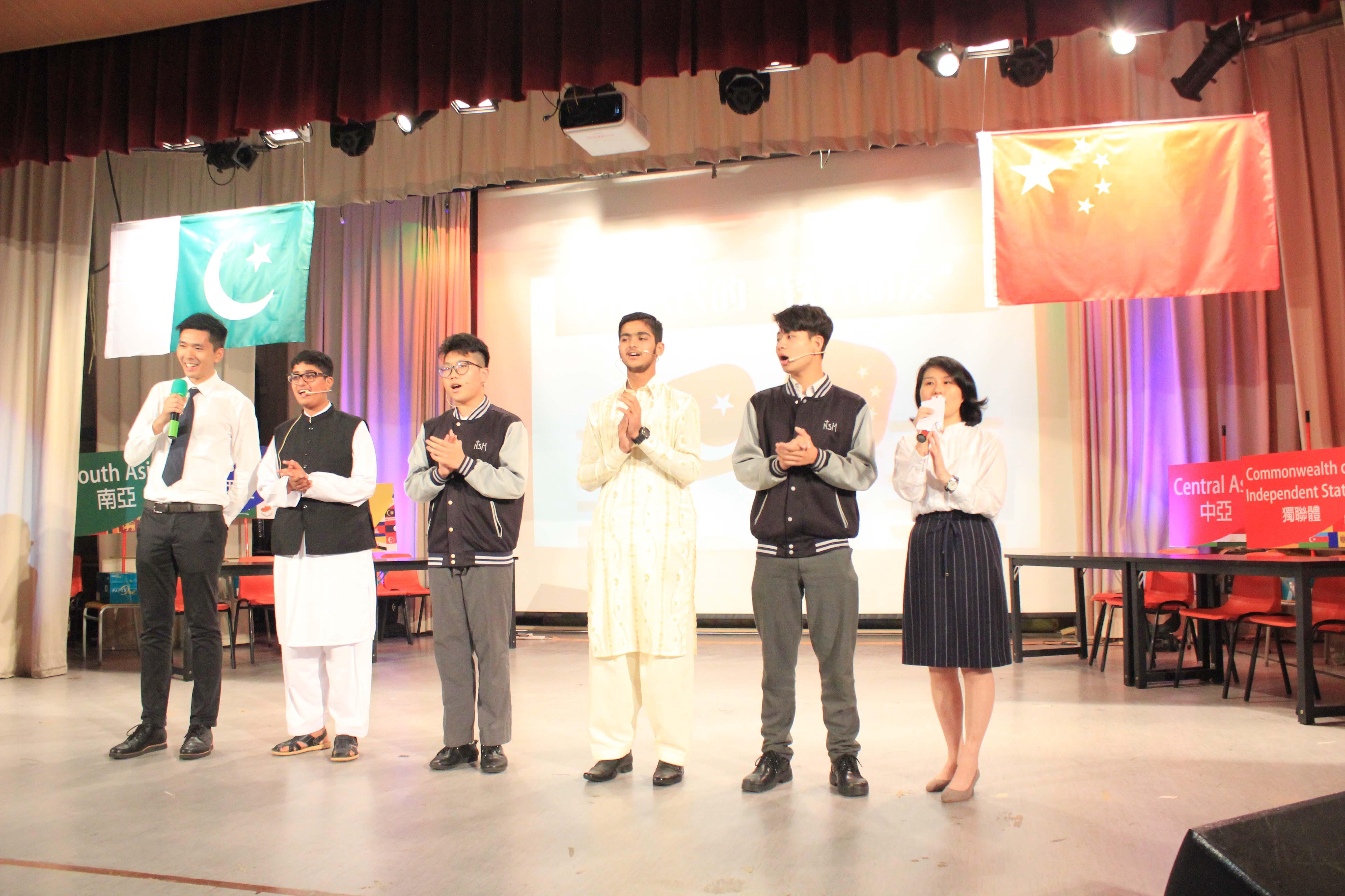 天主教慈幼會伍少梅中學的「中巴經濟走廊」高峰會活動相片5