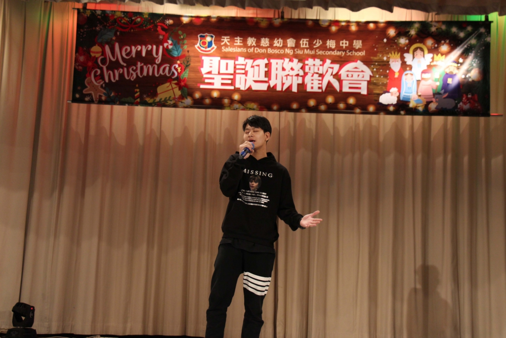 Christmas party & Singing contest